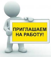 Продавец-консультант. Киев